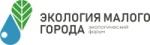Второй Лесосибирский экологический форум