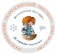24-25 октября состоится региональный фестиваль  «Я открываю мир науки»