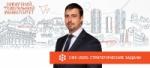 Максим Румянцев: задачи на 2020 год