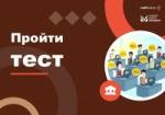 Бесплатный тест для жителей Красноярского края