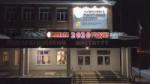 Новогодний вечер в ЛПИ – филиале СФУ
