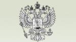 Студенты Лесосибирского педагогического института удостоены стипендий Президента и Правительства РФ